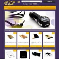 Официальный интернет-магазин нашей компании!