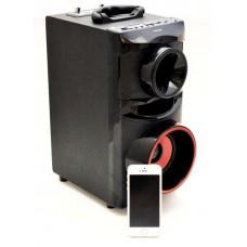 Акустическая система 1.1 KS-is (KS-248) Bluetooth/FM/RC/бат-я/LED