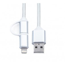 KS-285W	Кабель 2 в 1 USB-Lightning/microUSB KS-is (KS-285W) 1м бел