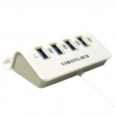 Micro USB hub KS-is (KS-341)