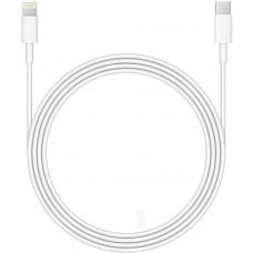 Кабель USB-C Lightning KS-is (KS-525)